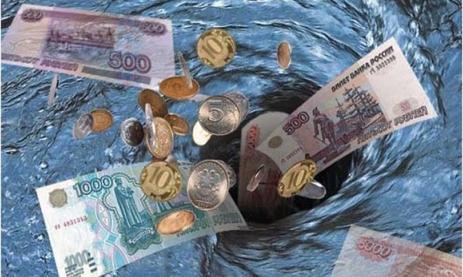 Регистрация счетчиков воды в ЕИРЦ через интернет: особенности процедуры
