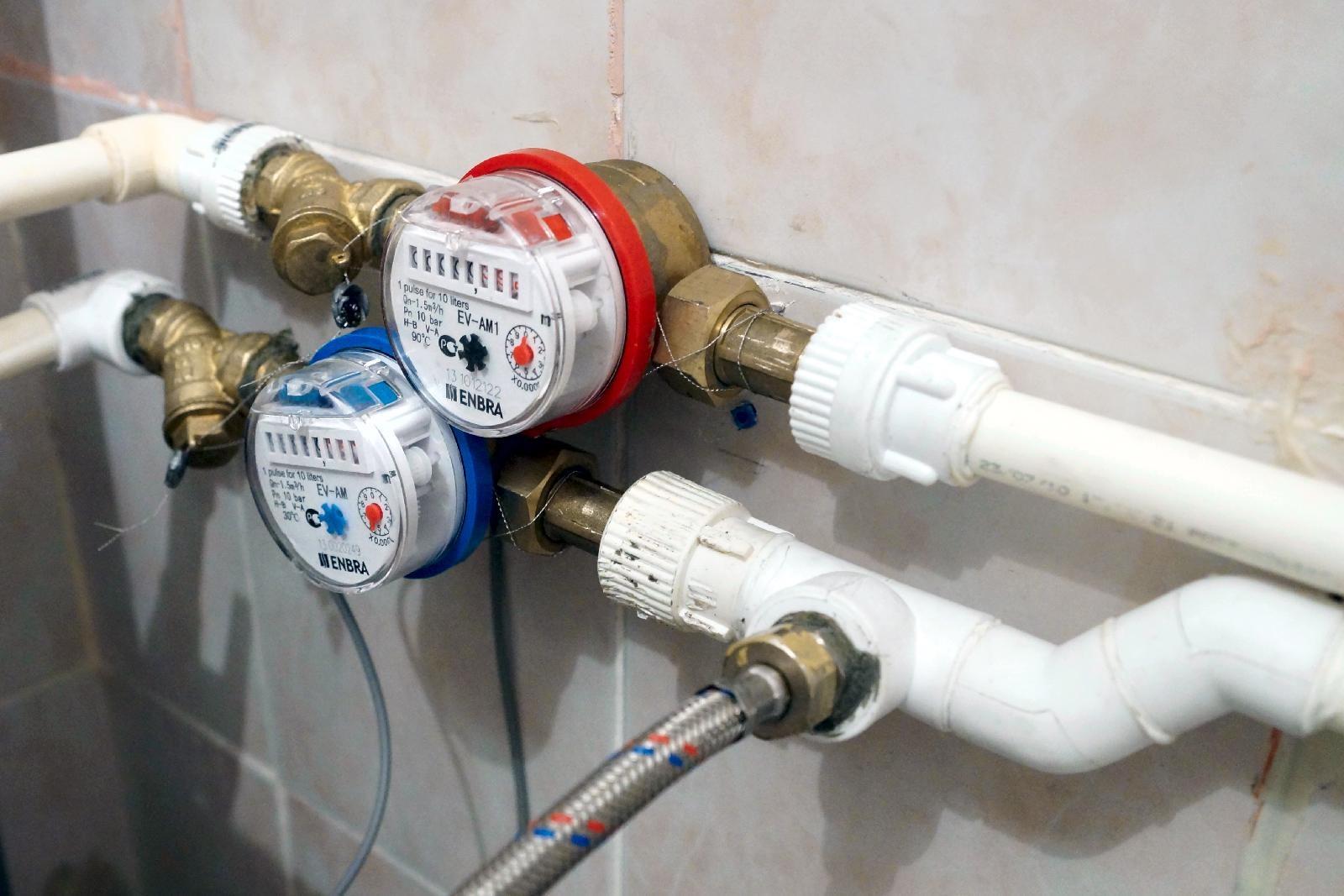 Оквэд на техническое обслуживание счетчика холодной воды