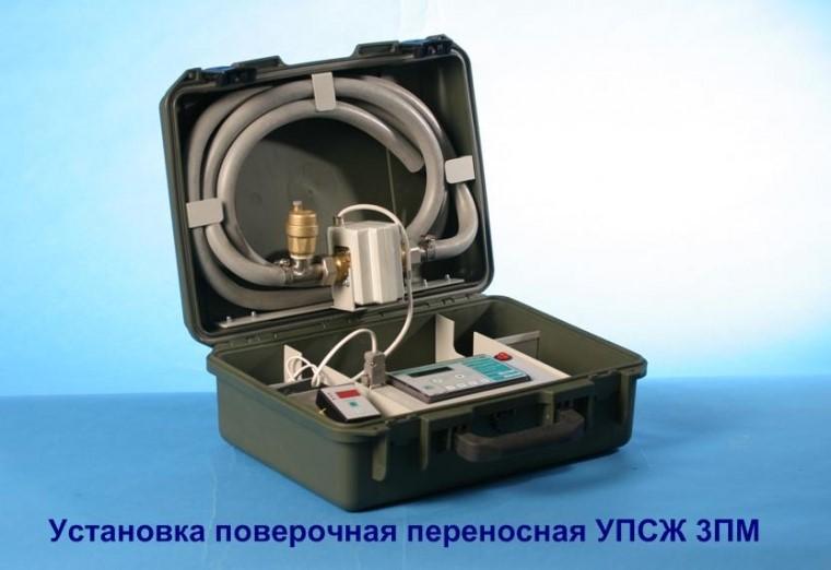 поверка счетчиков воды без снятия в москве