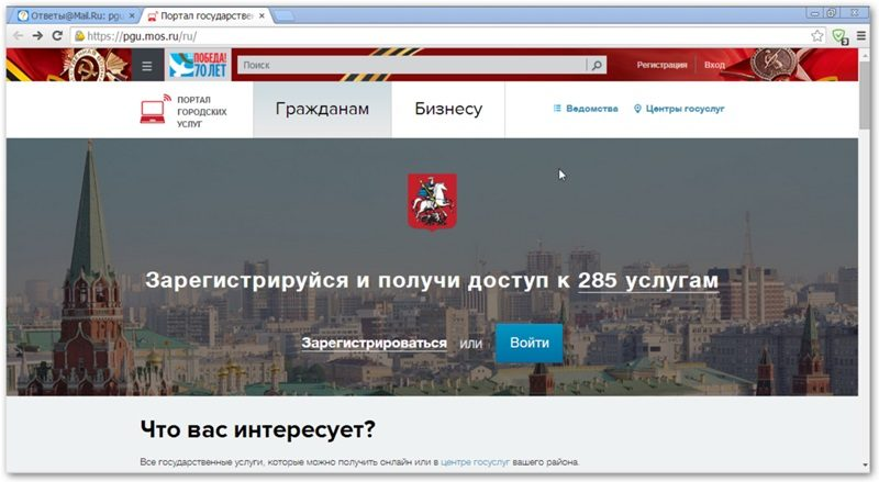 Как выполняется оплата воды по счетчику в Москве. Все о процедуре