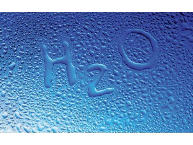 Счетчики воды от компании «Н2О-технологии» в Москве