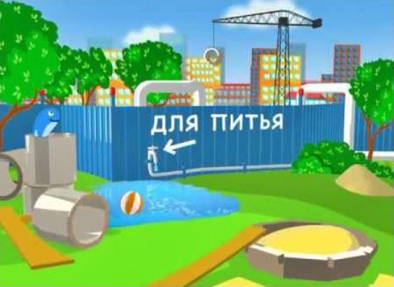 ГК «Мультисистема» - поверка счетчиков в Москве