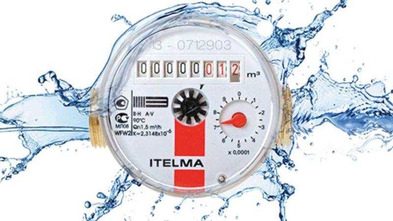 Водосчетчики Itelma, отзывы потребителей