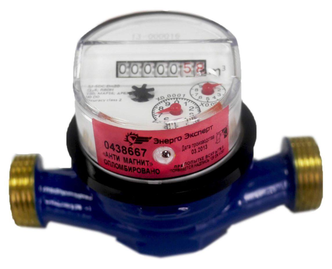 Что такое антимагнитные пломбы на счетчики воды и как их обойти?