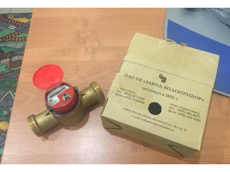 Счетчик воды СКБ-25 и СКБ-40