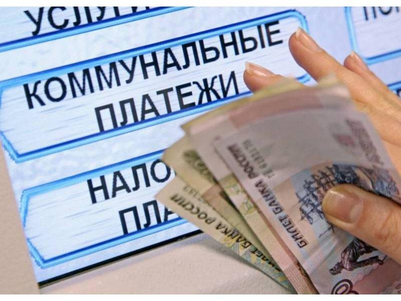 Установка счетчиков воды г. Москва, черный список компаний