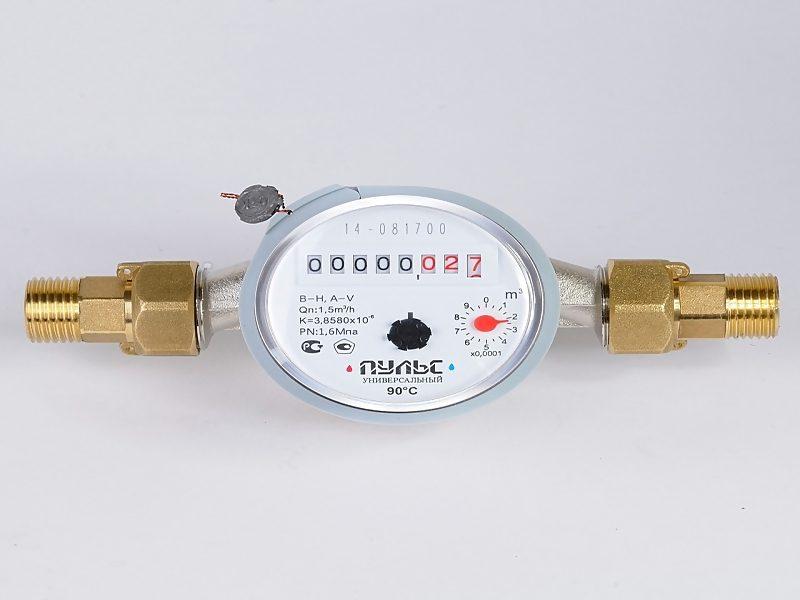 Счетчик воды «Пульс», отзывы потребителей