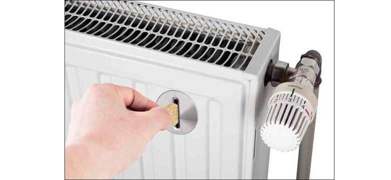 правила коммерческого учета тепловой энергии