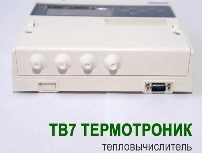 ТВ-7 предоставляет широкий выбор возможностей для учета и вывода данных