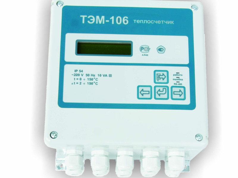 Счетчик ТЭМ 106 – проверенное решение