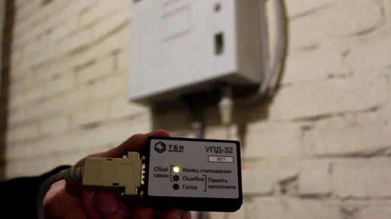 Подсоединение накопителя для снятия данных
